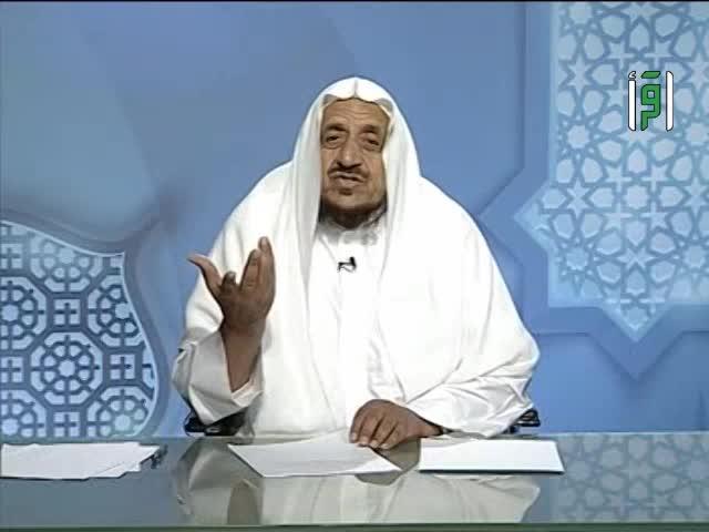 نمت ولم أصلي - الدكتور عبدالله المصلح