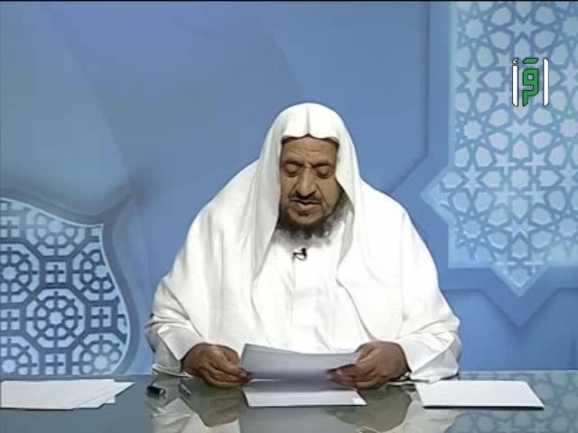 كيف يعرف الطهر عند النساء - الدكتور عبدالله المصلح