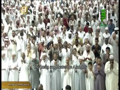 دعاء جميل ومبكي  ومؤثر ليلة 25 رمضان 1438هـ للشيخ عبدالرحمن السديس