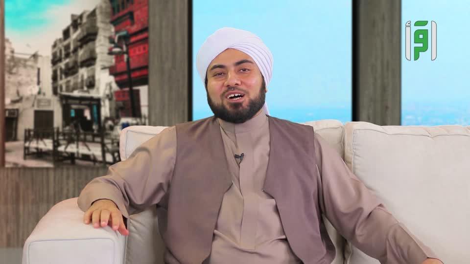 باختصار - الشيخ فيصل الكاف - ح30 - الحلقة النهائية