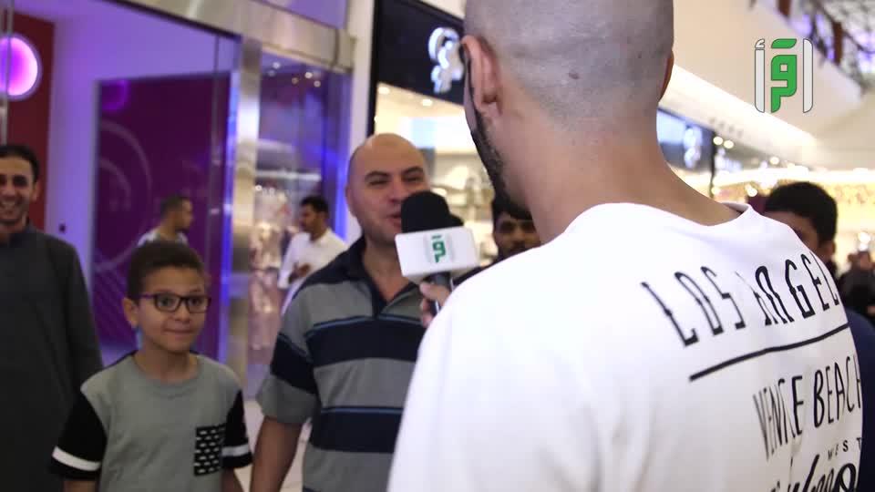 اربح مع اقرأ- ح30 تقديم محمد الفهيد