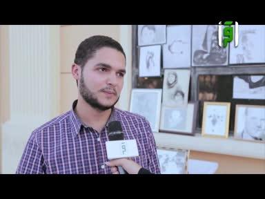 بلاد الكنانة  -رمضان بعيون الشباب