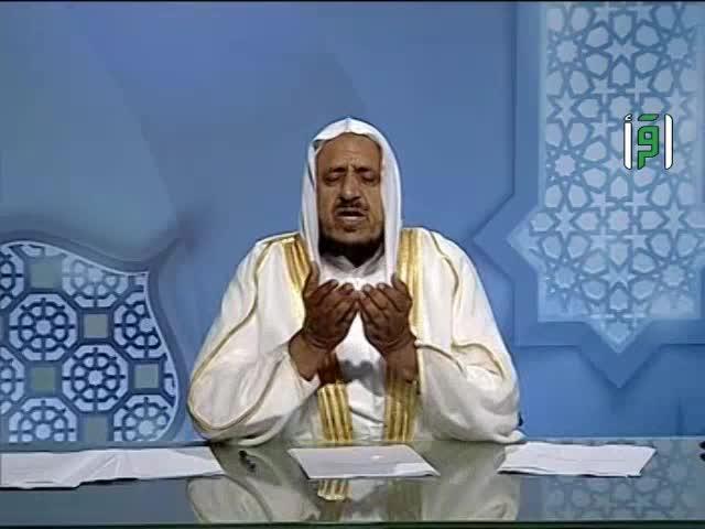 فتاوى رمضان 2017 - الحلقة28- الدكتور عبدالله المصلح
