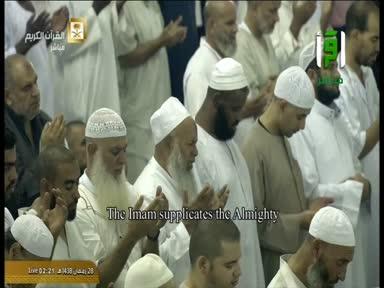 دعاء ليلة السابع والعشرون  من رمضان 1438 هجري