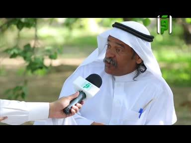 تقارير من أرض السعودية -بساتين وفواكه الطائف