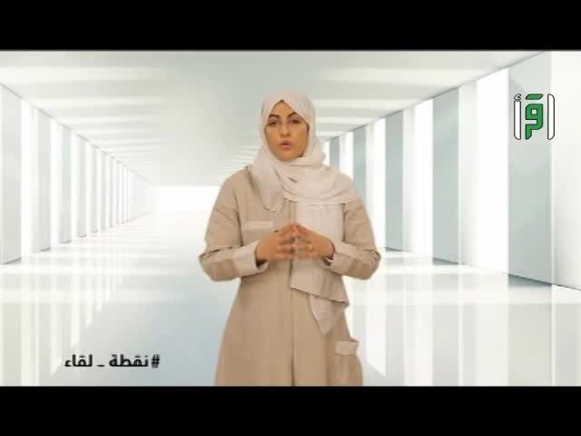 أشياء ممكن  تعطل قلب وعقل الرجل والمرأة - الحلقة 24-تقديم نسرين الشامي