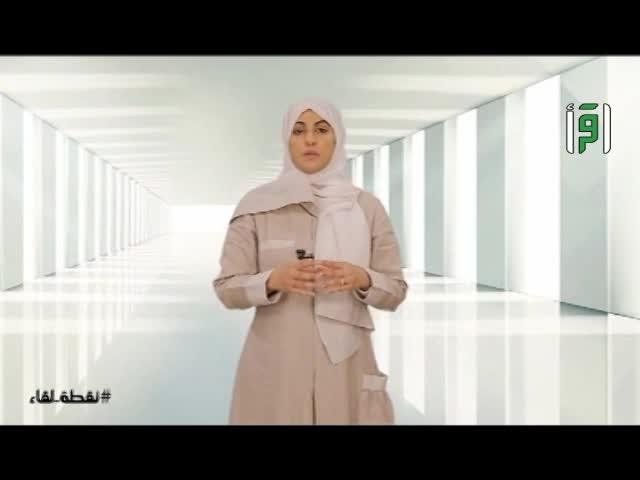 توقعات الرجل والمرأة - الحلقة25- تقديم نسرين الشامي