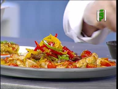مطبخك - أومليت الشيدر والفلفل الأحمر - الشيف شادي زيتوني