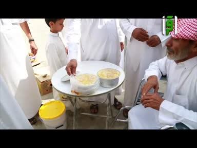 من أرض السعودية -السوق الطائفي - 2017