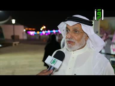 من أرض السعودية -منتزه الردف الجديد - الطائف  - 2017