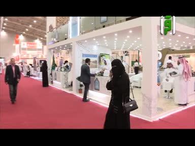 من أرض السعودية -المعرض والمؤتمر الدولي السابع للتعليم العالي - 2017