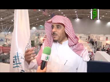 من أرض السعودية -المؤتمر الدولي السابع للتعليم العالي