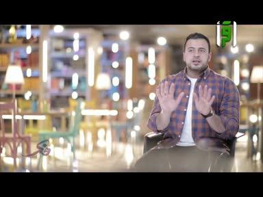 فكر-ج-2عليم بحالك - مصطفى حسني