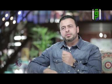فكر-ج2-نفسية المكافح -مصطفى حسني