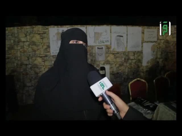 من  أرض السعودية - فعالية  فخر وإعتزاز ح 2- تقديم أيمن خضر