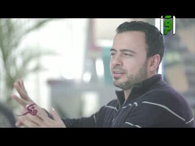 فكر-ج2 -فرقتهم النعمة - مصطفى حسني