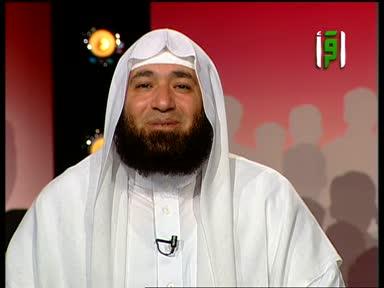 المصارع - ح 14- الصراع مع الفراغ- - الدكتور محمود المصري