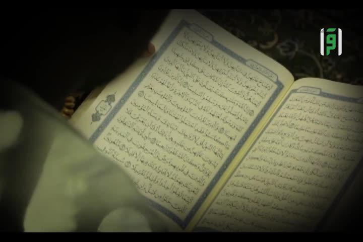مكة القصه والشرف