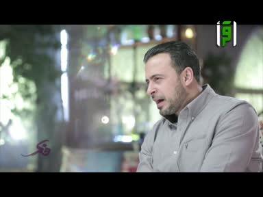 فكر ج2- كل شيء له ثمن - مصطفى حسني
