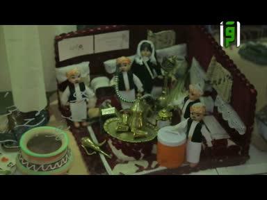 تقارير من أرض السعودية - الأزياء الحجازية