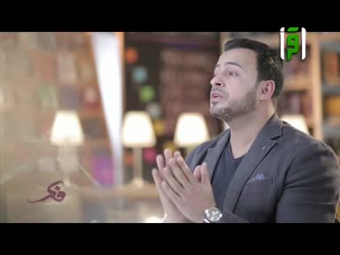 فكر ج2 -أذية الناس - مصطفى حسني