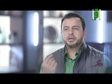 فكر - دمعتك غالية - الداعية مصطفى حسني