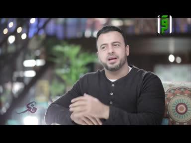 فكر - يتقلب ضده - مصطفى حسني