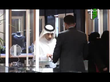 تقارير من أرض السعودية -المعرض الدولي صالون المجوهرات