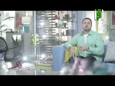 فكر ج2 - العشم المرضي-  مصطفى حسني