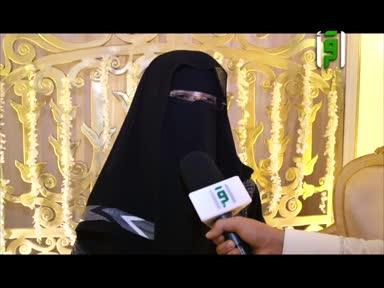 تقارير من أرض السعودية  - الأم المثالية