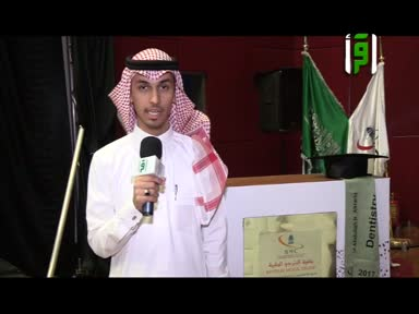 من أرض السعودية - تقارير منوعة - حفل تخريج جامعة البترجي - 2017