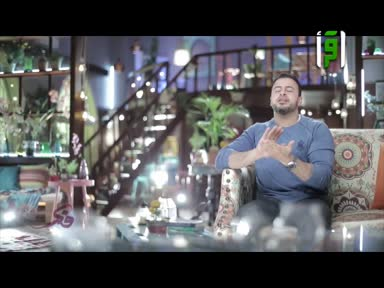 فكر -رحلة عمر - مصطفى حسني