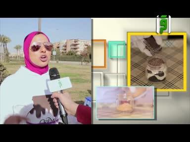 تقارير بلاد الكنانة  -حلويات صناعة منزلية
