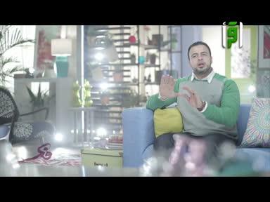 فكر-ج2 -يا أهل الجنة - مصطفى حسني