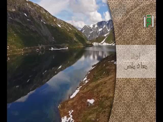 دعاء ومناجاة - على أبوابكم عبد ذليل - آداء معاذ ملص