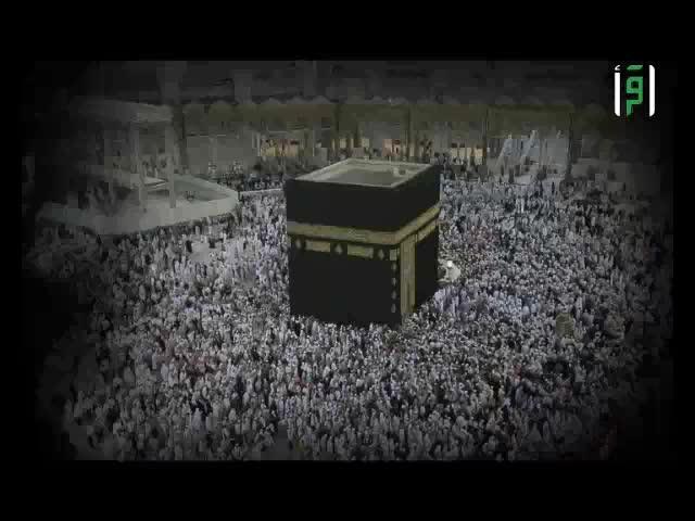 فواصل هذا البلد -  مسجد نمرة
