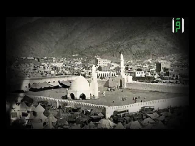 فواصل هذا البلد -   مسجد الخيف
