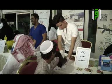تقارير من ارض السعودية - ح 103- مهرجان الطفل و العائلة