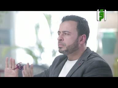 فكر-ج2 بالسلاسل الى  الجنة - مصطفى حسني