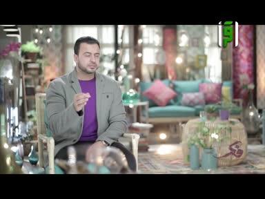 فكر  -ج2 -خطورة التجربة - مصطفى حسني