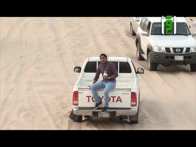 تقارير من أرض السعودية  -هواية التطعيس