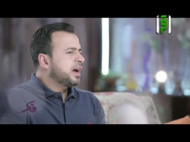 فكر-ج2- رحماء بينهم - مصطفى حسني