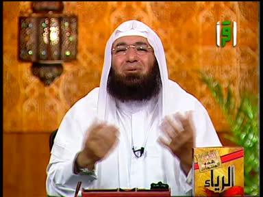 قاطعوا هذه المنتجات - الرياء  - الشيخ محمود المصري