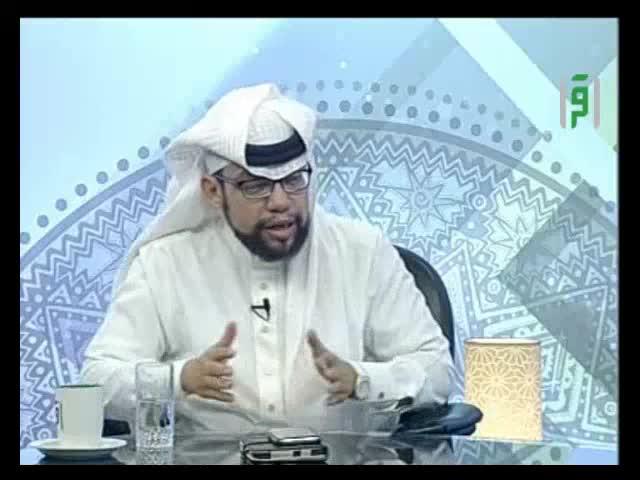 خمس حلول لتعيشي سعيدة - الدكتور محمد القايدي