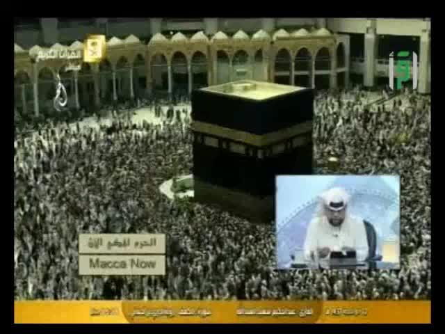 دعاء للحجيج - الدكتور محمد القايدي