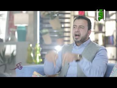 فكر-ج2- هنا والان- مصطفى حسني