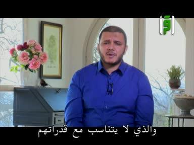 الأمة الفتية - وحي القرآن