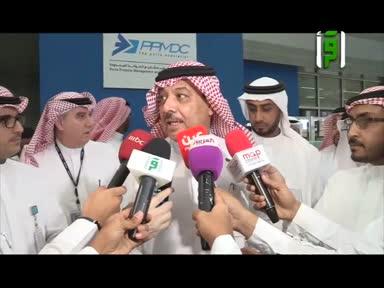 تقارير من أرض السعودية   وصول أولى دفعات حجاج بيت الله الحرام