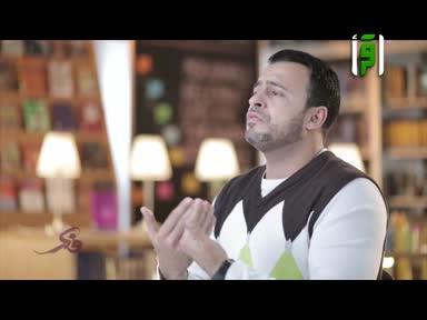 فكر-ج2 - التعلق المرضي - مصطفى حسني