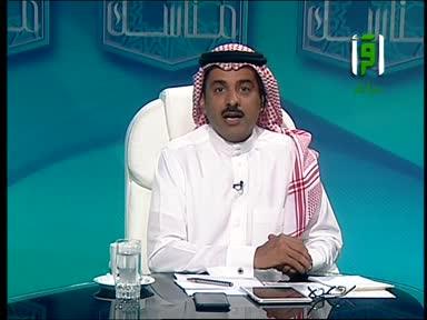 برنامج مناسك - ح2- الدكتور خالد المصلح